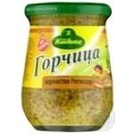 Kuhne grain-growing mustard 250ml