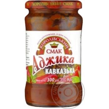 Аджика Кавказька Королівський смак твіст 300г