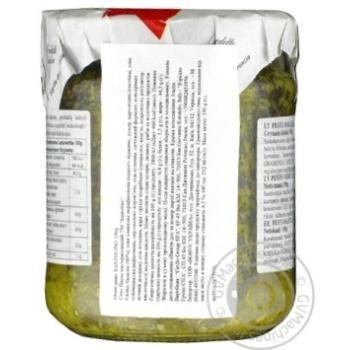 Соус Santolino Pesto Verde 212мл - купить, цены на Novus - фото 4