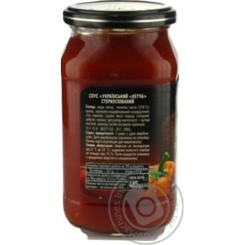 Соус томатный Руна Кетча Украинский 485г - купить, цены на Novus - фото 2