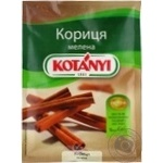 Kotanyi ground cinnamon 25g