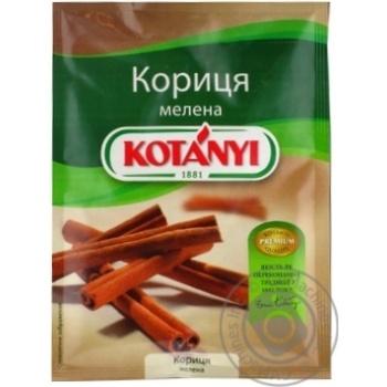 Kotanyi ground cinnamon 25g