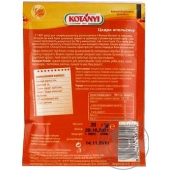 Цедра апельсина Kotanyi 20г - купить, цены на Novus - фото 2
