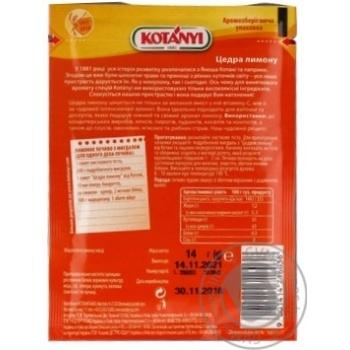 Kotanyi Lemon Peel 14g - buy, prices for Novus - image 7