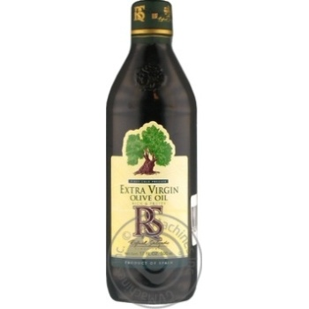 Rafael Salgado Extra Virgin Olive Oil
