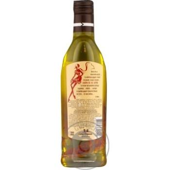 Oil Lagrima del sol sunflower 220ml - buy, prices for Novus - image 2
