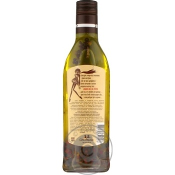 Oil Lagrima del sol sunflower 225ml - buy, prices for Novus - image 2