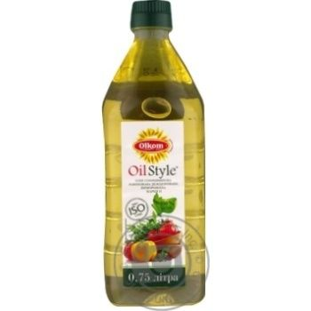 Olkom Refined Sunflower Oil