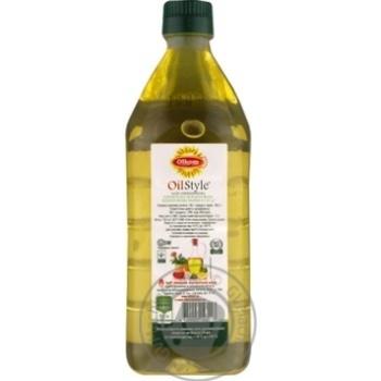 Olkom Refined Sunflower Oil - buy, prices for Novus - image 2