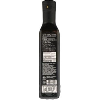 Масло из семян конопли Novus нерафинированное 230г - купить, цены на Novus - фото 3