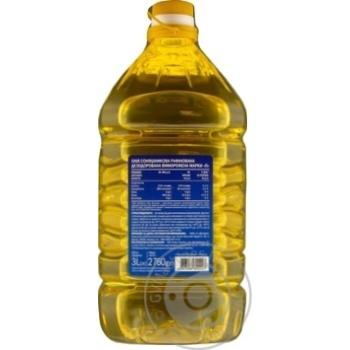 Oil Novus sunflower refined 3000ml - buy, prices for Novus - image 3