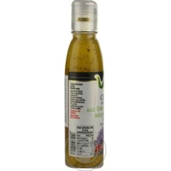 Соус з винного оцту з середземноморськими травами Villa Modena пет 150мл - купить, цены на Novus - фото 2