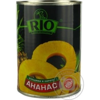Pineapple slices Rio in syrup 580g Thailand