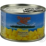 Pineapple chunks Dolce Vita in syrup 228g