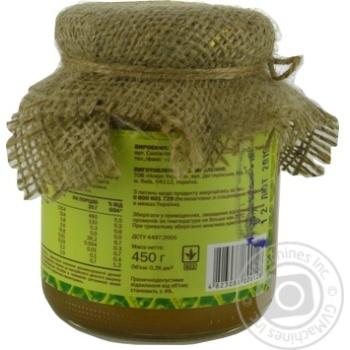 Novus Natural Linden Honey 450g - buy, prices for Novus - image 3