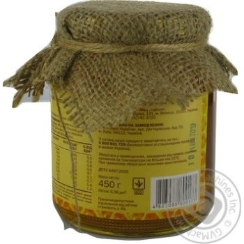 Мед натуральний акацієвий Novus 450г - купить, цены на Novus - фото 2