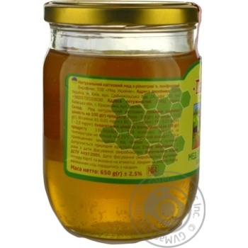 Honey Pasika polyfleur 650g glass jar - buy, prices for Novus - image 2