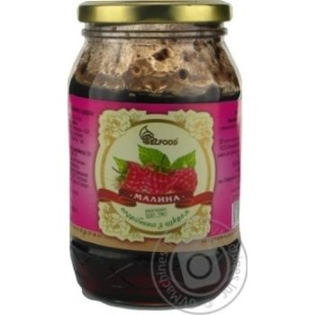 Jam Belfood raspberry with sugar 480g glass jar