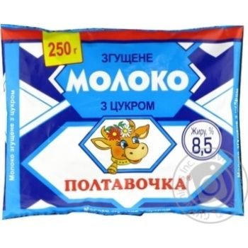 Poltavochka With Sugar Condensed Milk 8,5% 250g - buy, prices for Novus - image 2