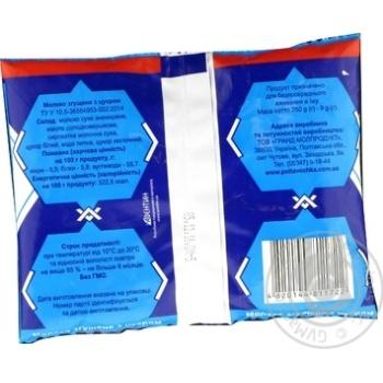 Молоко сгущенное Полтавочка с сахаром 8,5% 250г - купить, цены на Novus - фото 3