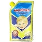 Молоко Первомайский молочноконсервный комбинат цельное сгущенное с сахаром 8,5%