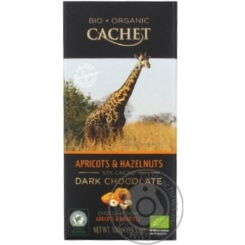 Cachet with apricots and hazelnuts dark chocolate 57% 100g