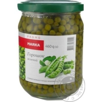 Горошок зелений консервований стерилізований Marka Promo Твіст 460г