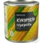 Кукурудза цукрова консервована з цілих зерен стерилізована вакуумована Novus з/б 340г