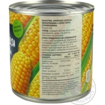 Кукуруза сахарная Novus стерилизованная консервированная ж/б 340г - купить, цены на Novus - фото 2