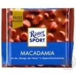 Шоколад молочный Ritter Sport с орехом макадамия 100г