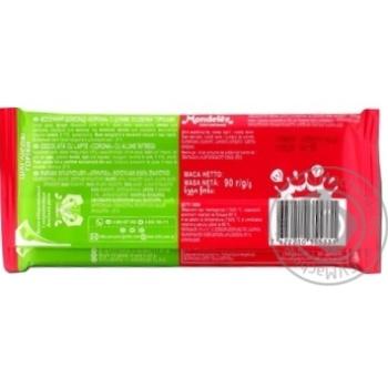 Шоколад Корона молочный с целыми лесными орехами 90г - купить, цены на Novus - фото 2