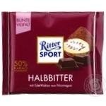 Шоколад Ritter Sport темний 50% 100г