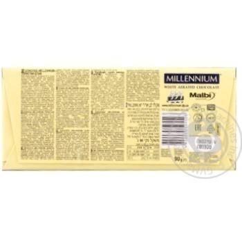 Шоколад Millennium білий пористий 90г - купити, ціни на Фуршет - фото 2
