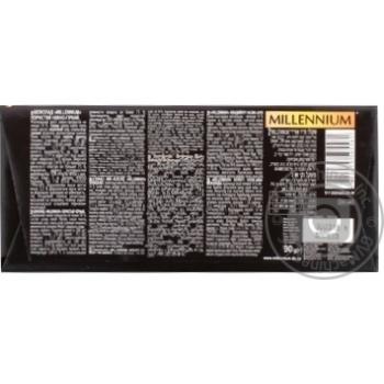 Шоколад Millennium чорний пористий 90г - купити, ціни на Фуршет - фото 2