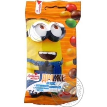 Lyubimov Kids peanuts in milk chocolate dragee 50g