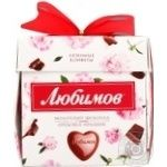 Candy Lyubimov milky with nuts in milk chocolate 208g in a box