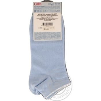 Sock Conte Active cotton for women - buy, prices for Novus - image 4