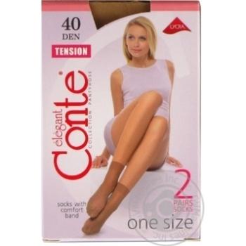 Шкарпетки жіночі Conte Tension 40 2 пари розмір 23-25 natural