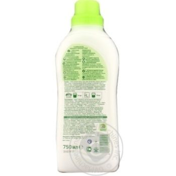Frosch Linen rinse Child 750ml - buy, prices for Novus - image 2