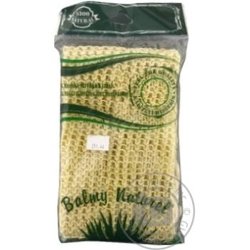 Balmy Naturel 10601 Massage Tape + Sponge-Mitten