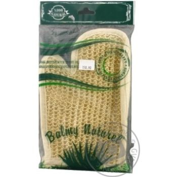 Gloves Balmy natural terry