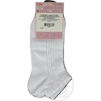 Шкарпетки жіночі бавовняні Conte elegant Сlassic короткі р.25 016 білий - купити, ціни на Novus - фото 5