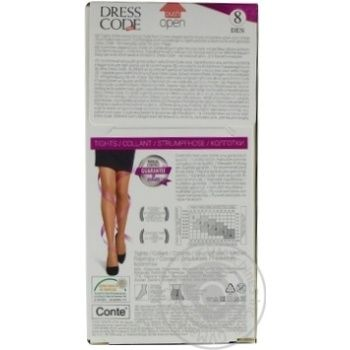 Tights Conte bronze for women 3size - buy, prices for Novus - image 2