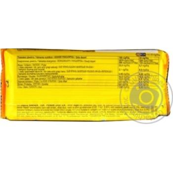 Крекер Tuc соленый со вкусом сыра 100г - купить, цены на Фуршет - фото 2