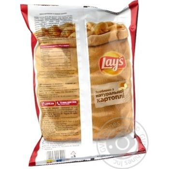 Lay's potato chips with paprika flavor 133g - buy, prices for Novus - image 2