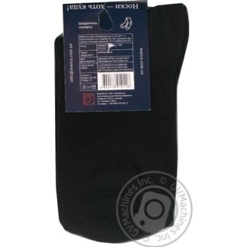 Шкарпетки чоловічі подвійний борт Marca Comfort розмір 27 арт.М103L - купить, цены на Novus - фото 4