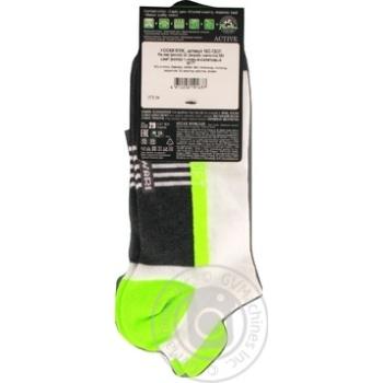 Шкарпетки чоловічі DiWaRi Active ультракороткі 16С-72СП, розмір 29, 083темно-сірий-салатовий - купить, цены на Novus - фото 2