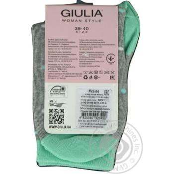 Шкарпетки жіночі GIULIA WS-04 calzino, mint-39-40 - купить, цены на Novus - фото 2