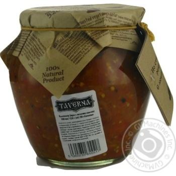 Vegetables Taverna vegetable canned 580g glass jar
