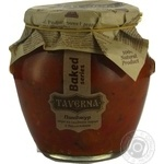 Caviar Taverna vegetable canned 580ml glass jar